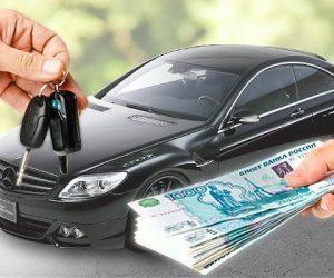 Ошибки, которые мы допускаем при выкупе авто