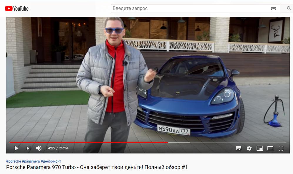Porsche Panamera 970 Turbo — Она заберет твои деньги! Полный обзор #1